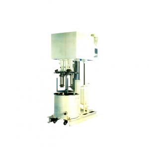 SJ-300系列多功能高剪切混合乳化机